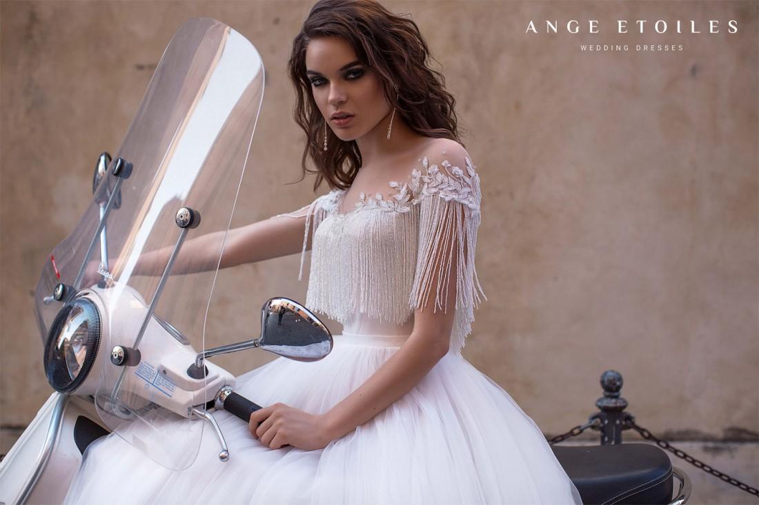 Ange Etoiles SS2020 1 3