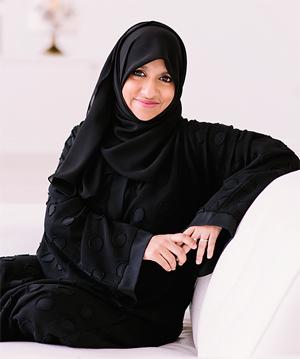 Reema Siraj